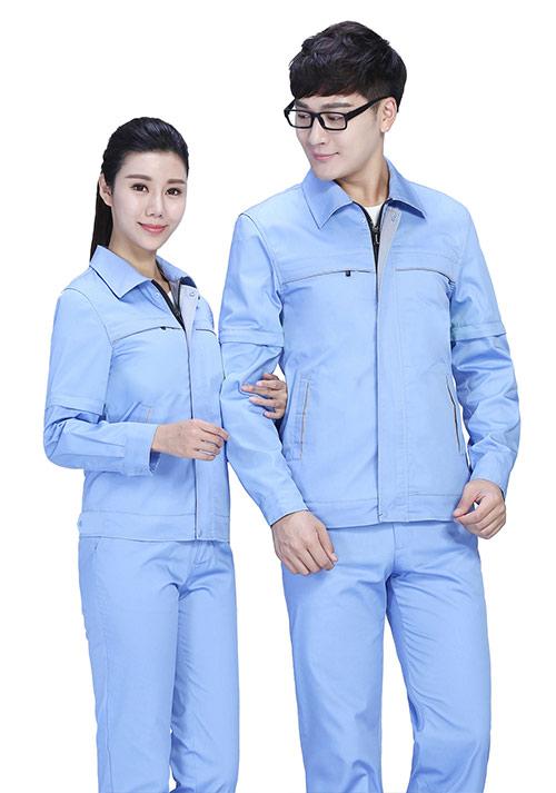 浅蓝工作服