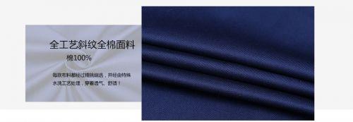 春秋纯棉休闲工装裤FK-M09