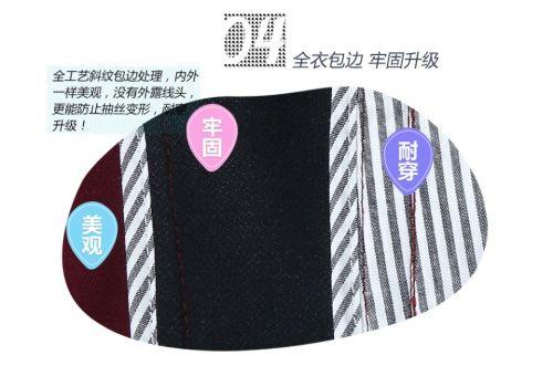 春秋工服涤棉FY803