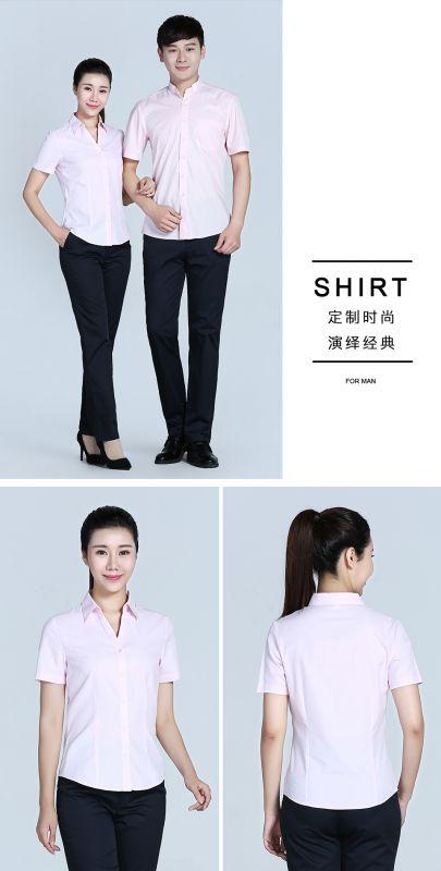 粉色衬衫男士立领商务短袖衬衫