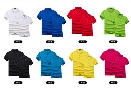 湖蓝色POLO衫平纹短袖T恤