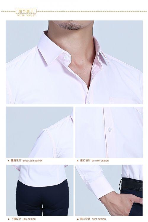 粉色商务男女长袖衬衫