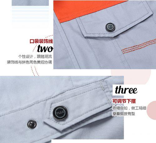 新款哈青色时尚彩色涤棉细斜夏季短袖工作服FY617