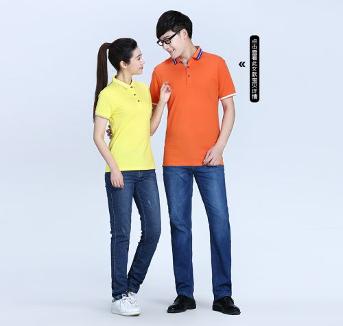 夏季印花T恤定制图案 蓝色系清新插画印花图案